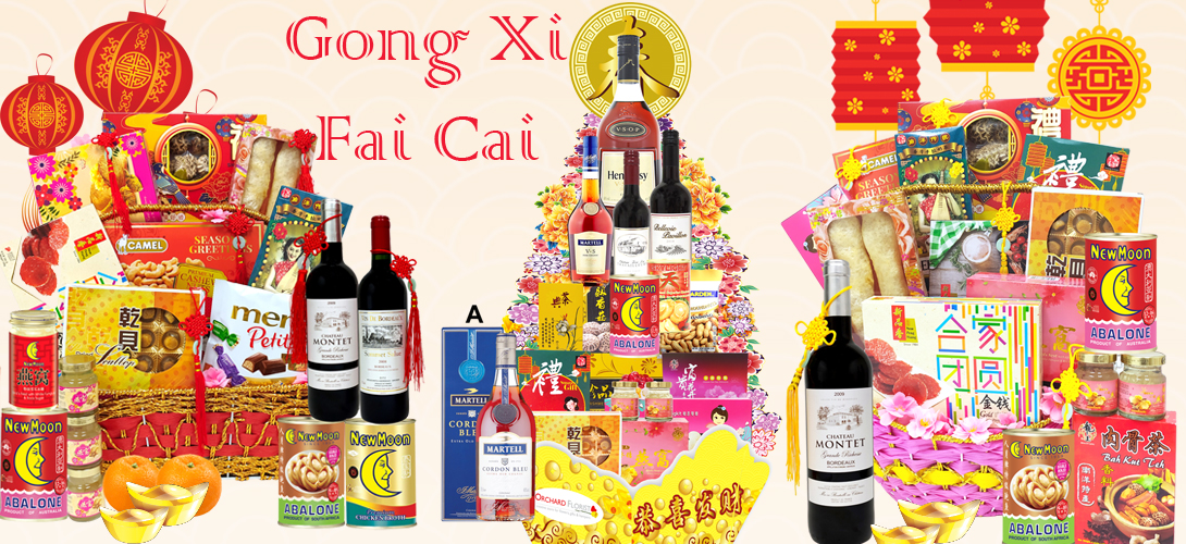 chinese new year 2021 selection