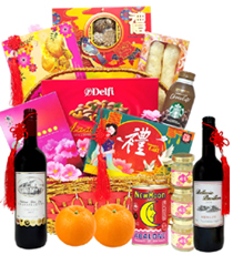 CNY Glorious Hampers