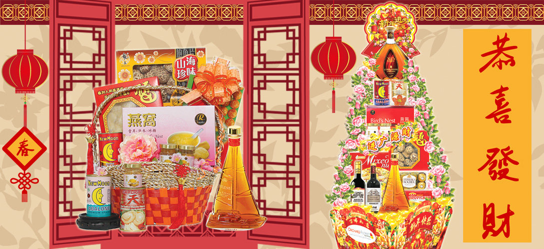 chinese new year 2018 selection